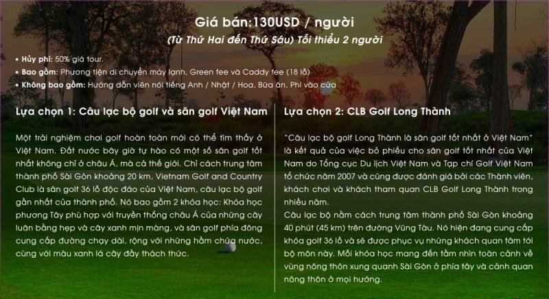 Golf VN